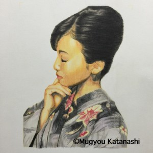 Kimono woman #1