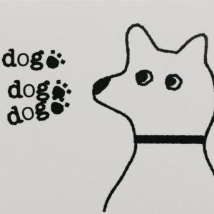 犬のポストカード(全4種)