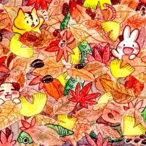秋のおふとん