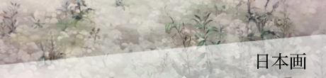 Japanese-paintings