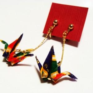 鶴の恩返し(緑・紫・赤・橙・白)