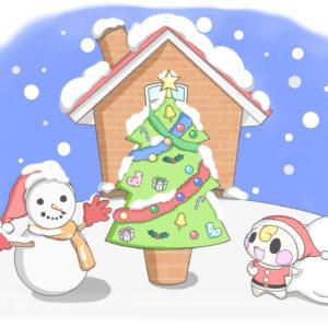 コサンタとクリスマス