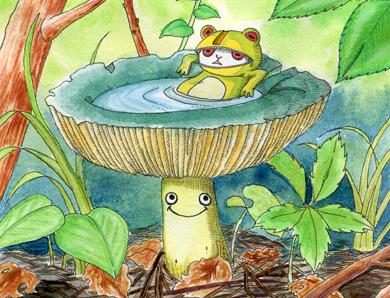 キノコ風呂